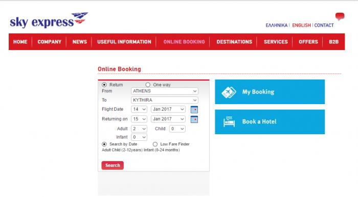 Online boeking Sky Express