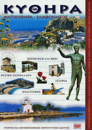 Reisgids Kythira - Kythira, Antikythira and Elafonisos