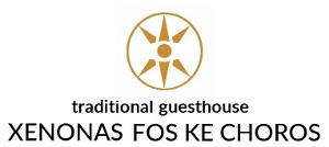 Traditional Guesthouse Xenonas Fos ke Choros op Kythira