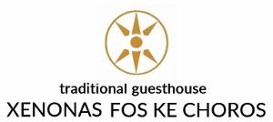 Traditional guesthouse Xenonas Fos ke Choros op Kythira